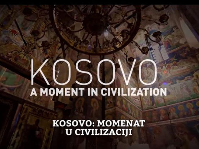 """""""Kosovo : Momenat u civilizaciji""""- Bečka premijera 3. decembra"""