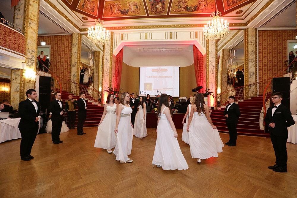 Heiliger Sava Ball  in Wien