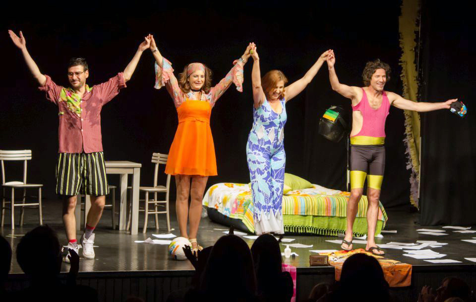 Urnebesna komedija: Čikaške perverzije