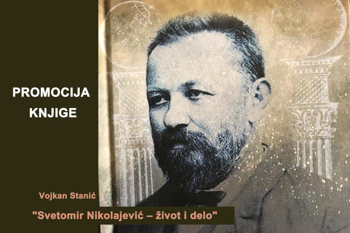 """Promocija knjige """"Svetomir Nikolаjević – život i delo"""""""