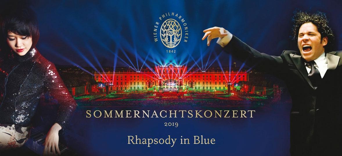 Koncert Bečkih filharmoničara u parku dvorca Šenbrun