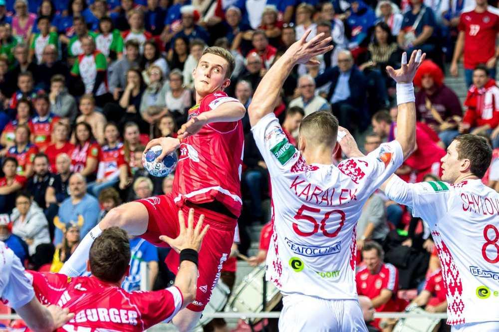 Handball EURO 2020 - Wiener Stadthalle