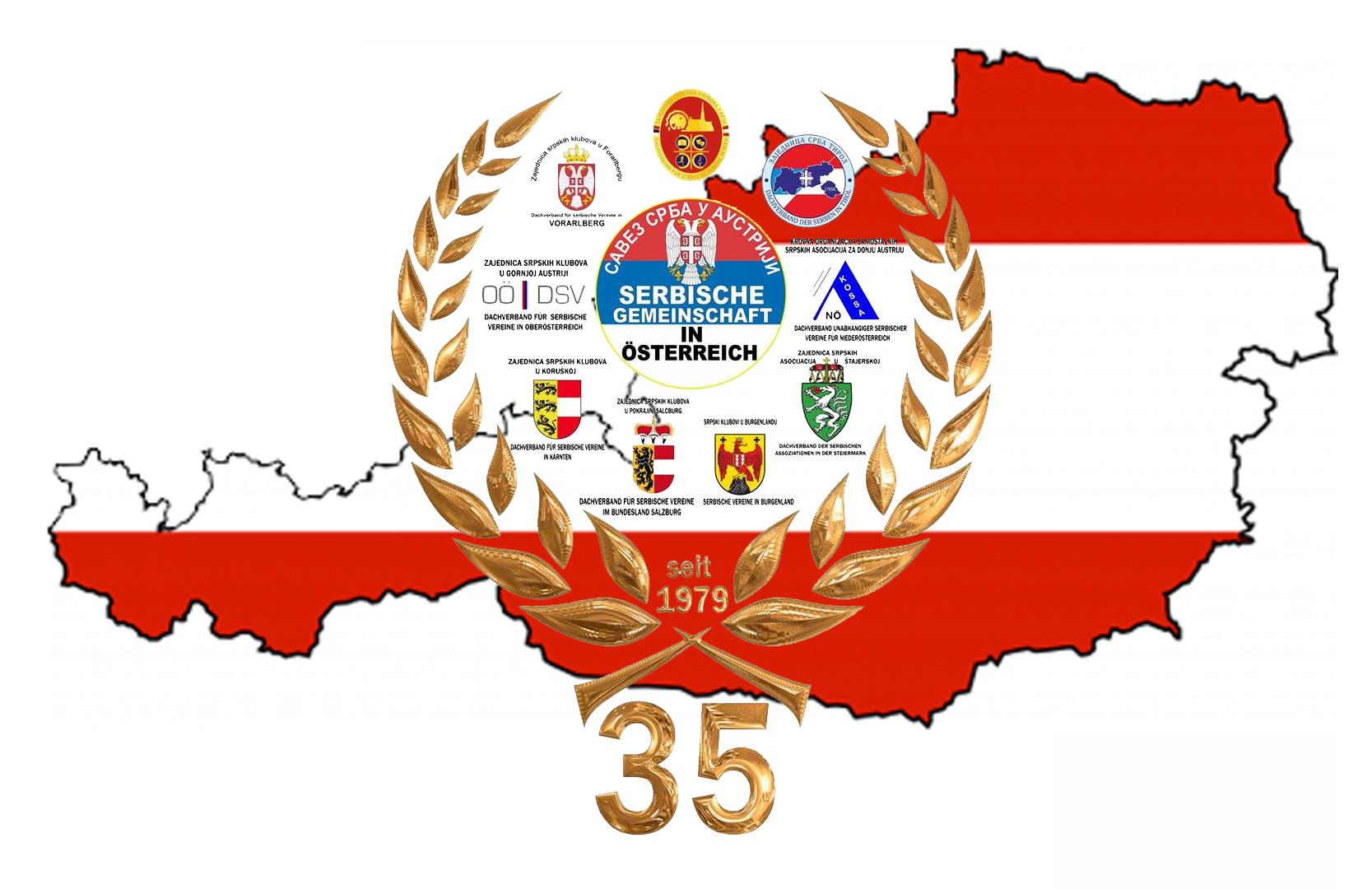 Serbisch Frohe Weihnachten.35 Jahre Serbische Gemeinschaft In Osterreich Dijaspora Tv