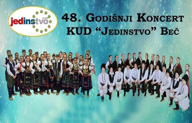 KUD JEDINSTVO: Godišnji koncert najstarijeg srpskog društva u Austriji
