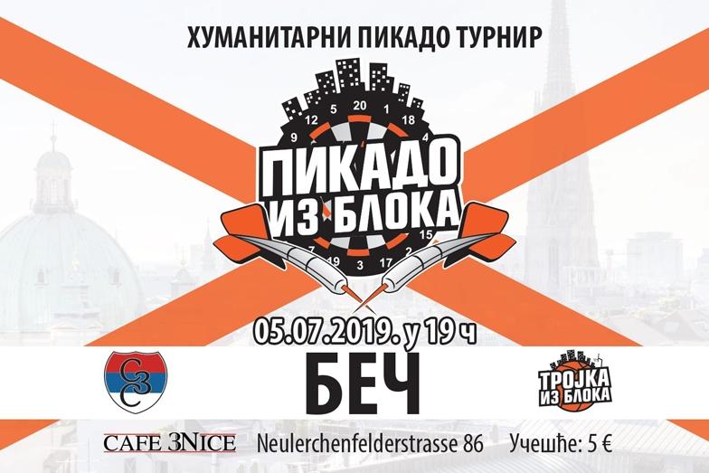 PIKADO IZ BLOKA: Sportsko humanitarni turnir u Beču