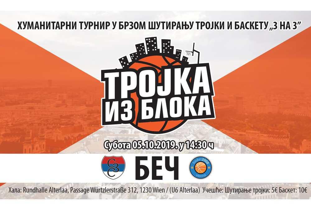 """Sportsko humanitarna manifestacija: Košarkaški turnir """"Trojka iz bloka"""""""