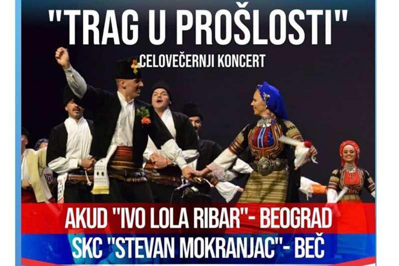 "Koncert  ""Trag prošlosti"": AKUD ""Lola"" i SKC ""Mokranjac"""