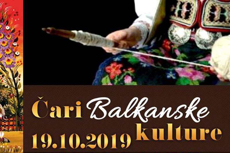 """Jesenji koncert """"Čari Balkanske kulture"""""""